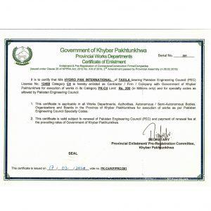 Privisional-Enlistment-KPK